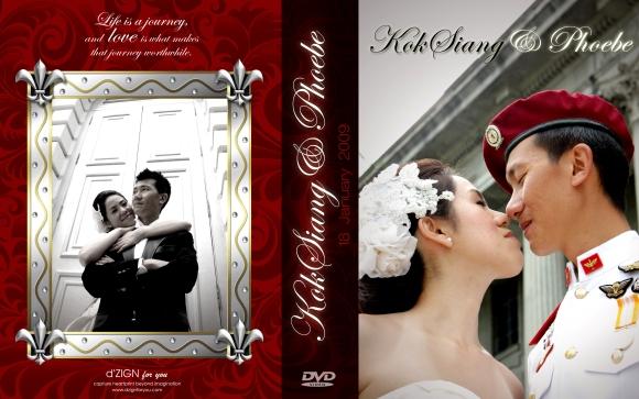 koksiang-phoebe-dvd